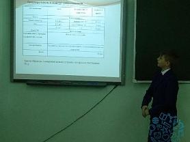 Школьная межпредметная научно-практическая конференция.