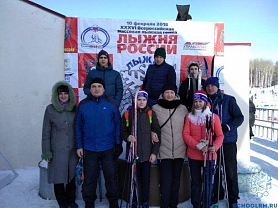 «Лыжня России – 2018»
