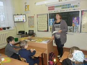 Портфолио учителя начальных классов Балакиной Елены Викторовны