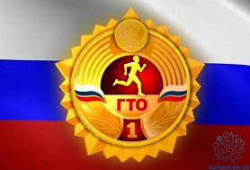Второй день сдачи нормативов ГТО
