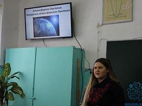 Открытый урок по физике «Атмосферное давление. Измерение атмосферного давления»