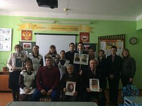"""Урок-реквием """"Вспомним всех поимённо..."""", посвящённый 75-летию Сталинградской битвы."""