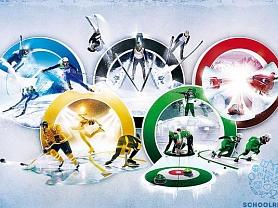 Церемония закрытия V малых Зимних Олимпийский игр