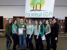 Город Мастеров-2018г.