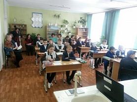Муниципальный семинар «Современный урок математики: подготовка и проведение в условиях ФГОС»