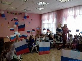 """Мероприятие для дошкольников """"Мы-будущие защитники Отечества!"""""""