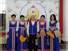 Конкурс-фестиваль «Россия молодая»