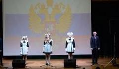"Агитбригада ""Ученик года-2018"""