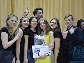 Мисс гимназия – 2018
