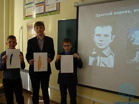 """В школе проходят """"Гагаринские уроки"""""""