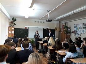 Встреча учеников с депутатом Государственного собрания Левашкиным Юрием