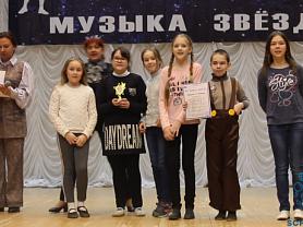 """Поздравляем учащихся школы с успешным выступлением в Международном конкурсе """"Музыка звёзд""""!"""