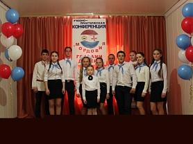 III открытая республиканская конференция школьников «Мордовия глазами детей»