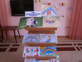 """Выставка детских рисунков """"Мир детства"""""""