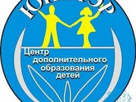 Набор в Школу раннего развития детей 5-6 лет «Непоседы»