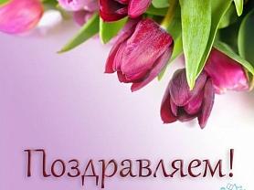 """Международный конкурс """"Лебединая верность"""""""