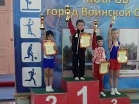 Всеросийский турнир по спортивной гимнастике город Ковров