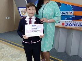 """Поздравляем победителя конкурса стихов """"Победа.73!"""""""