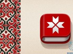 Поздравляем знатоков мордовских языков!
