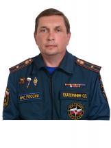 Екатеринин Сергей Павлович