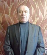 Аниськин Юрий Александрович