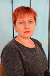 Трифонова Элина Владимировна