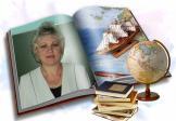 Носова Валентина Александровна