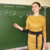Акмайкина Людмила Николаевна