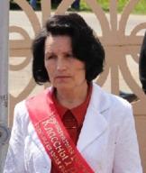 Листарова Елена Васильевна