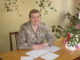 Рогожина Светлана Александровна