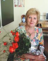 Ферстяева Галина Вячеславовна