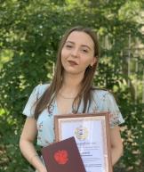 Скопцова Юлия Евгеньевна