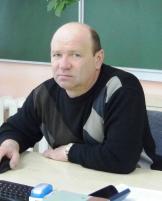 Волков Сергей Николаевич