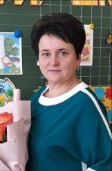 Фролкина Лидия Геннадьевна