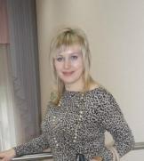 Горяева Ольга Николаевна