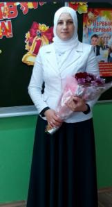 Абдрашитова Лейла Ряшидовна