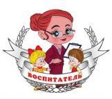 Минеева Елена Николаевна