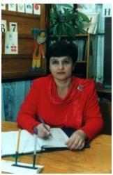 ГЛАДЫШЕВА Марина Петровна