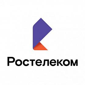 «Ростелеком» завершил строительство оптики до социально значимых объектов в Мордовии