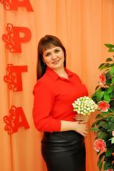 Бакаева Юлия Валерьевна