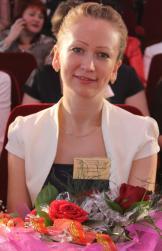 Арюткина Светлана Евгеньевна