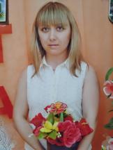 Порватова Ольга Сергеевна