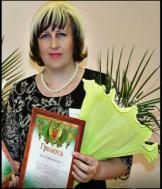 Клементьева Зоя Викторовна