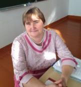 Каргина Татьяна Сергеевна