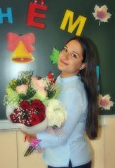 Купцова Алина Олеговна