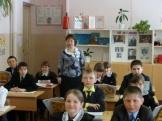 Ежова Светлана Борисовна