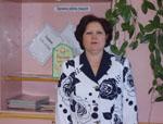 Аношкина Лидия Петровна