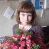 Алямкина Светлана Валентиновна