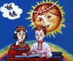 Городской конкурс «Лучшая методическая разработка урока, внеклассного мероприятия учителя родного (русского, мокшанского, эрзянского) языка»