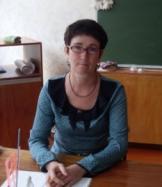 Будникова Татьяна Викторовна